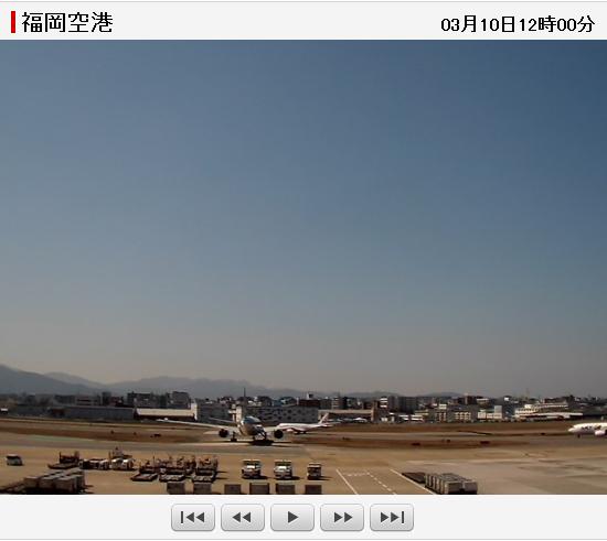 空港 カメラ 福岡 ライブ
