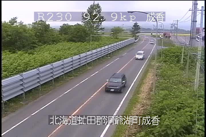 ライブ カメラ 道路 北海道